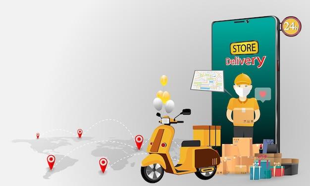 Serviço de entrega online