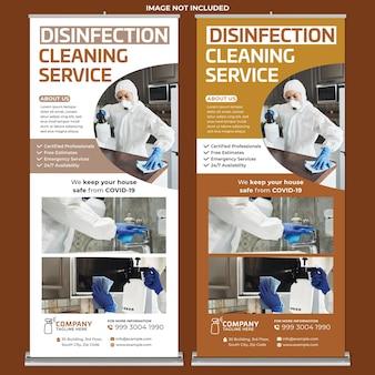 Serviço de limpeza roll up banner print template com flat design style