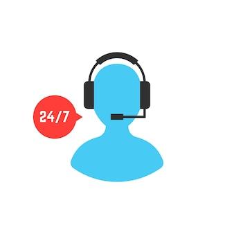 Serviço de suporte com ícone de usuário. conceito de telemarketing, secretária, feedback ao vivo, consulta, consultor. isolado no fundo branco. ilustração em vetor design de logotipo moderno tendência estilo simples