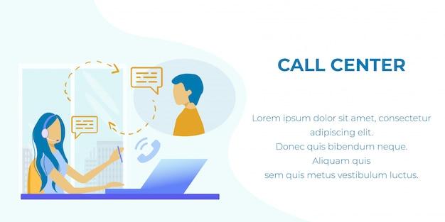 Serviço do centro de chamadas de publicidade em banner de texto