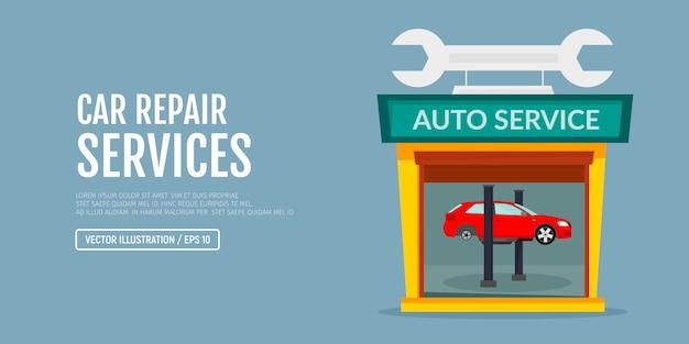 Serviço e reparação de automóveis. ilustração, banner horizontal plana.