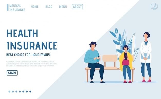 Serviço on-line de seguro de saúde da oferta da página de destino