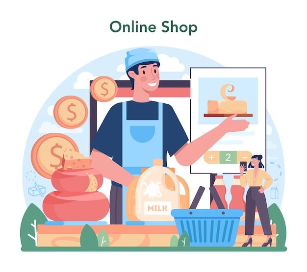 Serviço online da indústria de produção de laticínios ou plataforma de laticínios naturais