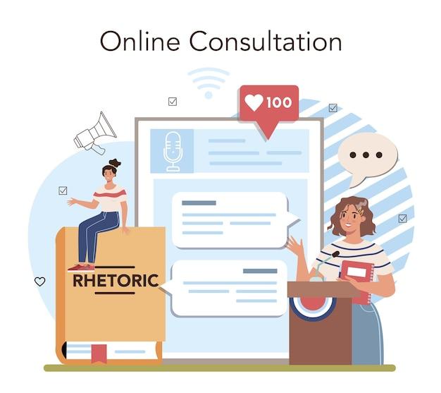 Serviço online de aula de retórica ou plataforma de treinamento para alunos públicos