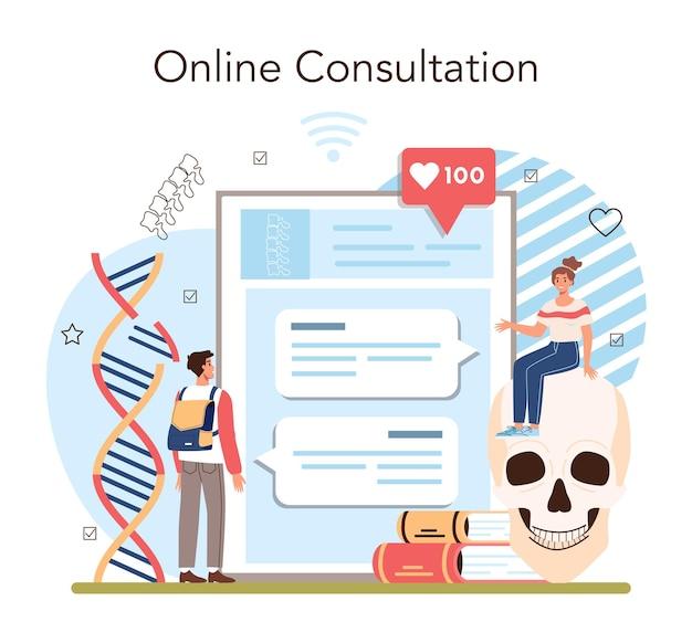 Serviço online de disciplina escolar de anatomia ou plataforma humana interna