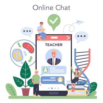 Serviço ou plataforma online da escola de biologia