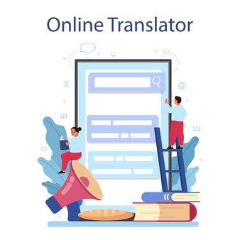 Serviço ou plataforma online de aprendizagem de francês