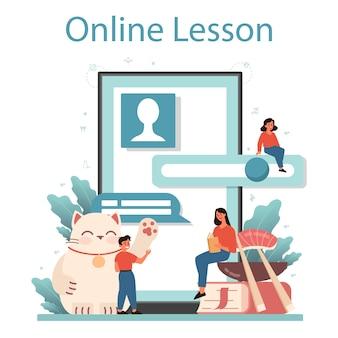 Serviço ou plataforma online de aprendizagem de japonês