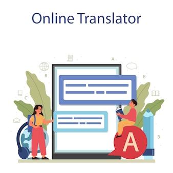 Serviço ou plataforma online de aula de inglês