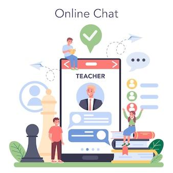Serviço ou plataforma online de disciplinas escolares de sociologia.