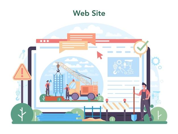Serviço ou plataforma online de instalador ou instalador. construtor industrial no canteiro de obras. trabalhadores construindo uma casa. local na rede internet. ilustração vetorial plana