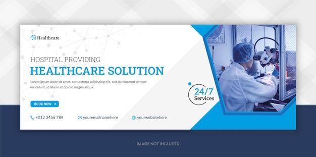 Serviços de atendimento odontológico e dentista modelo de banner com foto de capa do facebook