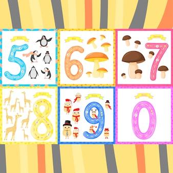 Set children flashcard number