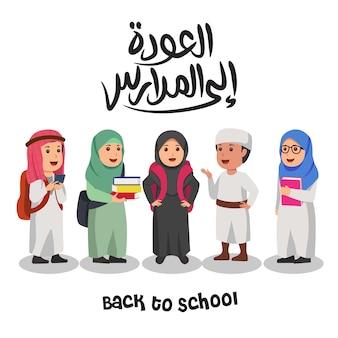 Set of arabian children student bem-vindo de volta à escola
