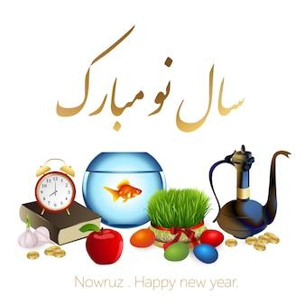 Set para férias de nowruz. ano novo iraniano