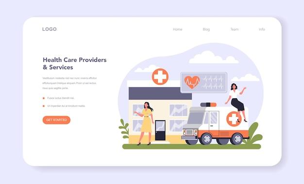Setor da economia da indústria de saúde inovador