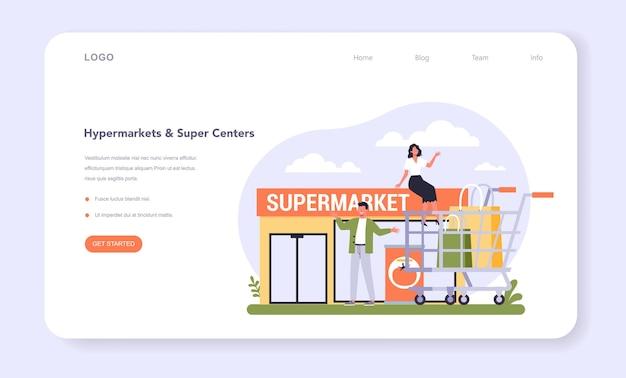 Setor da indústria de varejo de alimentos e alimentos básicos da economia web banner