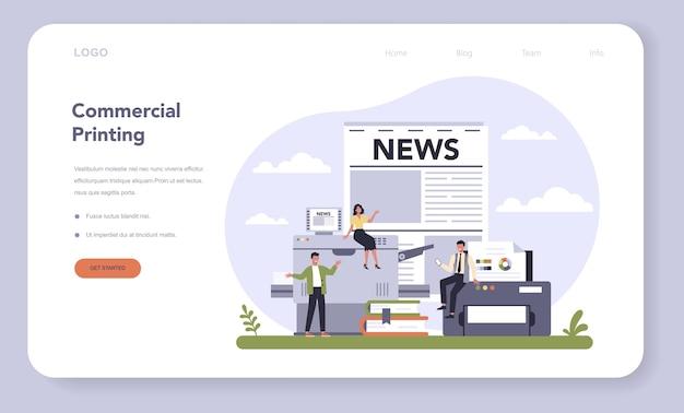 Setor de suprimentos e serviços comerciais da economia web banner ou landing page