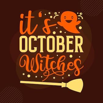 Seu modelo de citação de outubro bruxas tipografia premium vector design