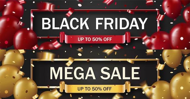 Sexta-feira negra com balões dourados e vermelhos e confetes no quadro, modelo de banner horizontal