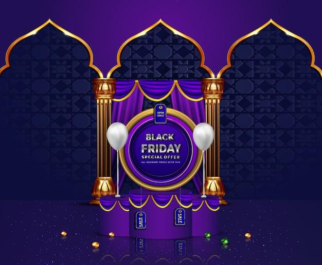 Sexta-feira negra linda decoração de desconto de venda de cartão até o fundo da decoração