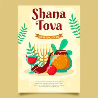 Shana tova cartão mel e maçã