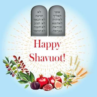 Shavuot feliz com 7 espécies e rocha de dez mandamentos