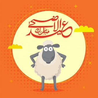 Sheep sheep com caligrafia eid-al-adha mubarak.
