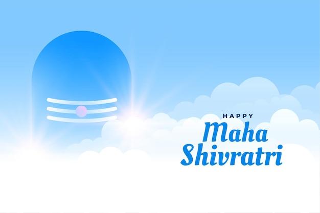 Shivling religioso e nuvens fundo de maha shivratri