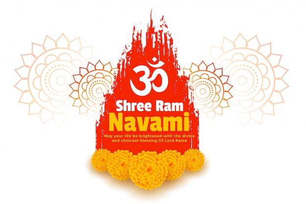Shre ram navami deseja design de cartão de celebração