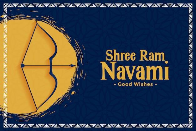 Shree ram navami design de cartão festival indiano