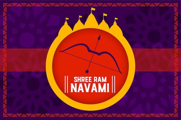 Shree ram navami festival celebração conceito fundo