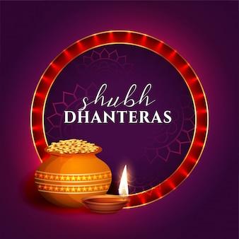 Shubh dhanteras festival cartão decorativo