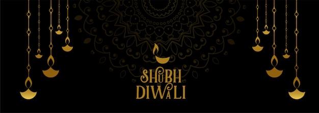 Shubh diwali festival banner preto e dourado