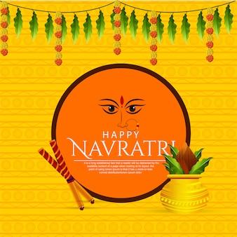 Shubh navaratri do cartão de maa durga