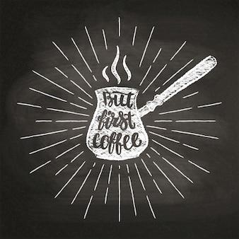Silhueta de giz pote de café com letras de raios de sol, mas primeiro café no quadro-negro.