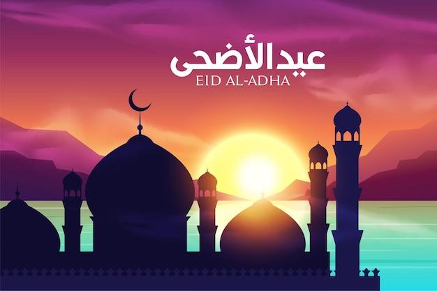 Silhueta de mesquita em vista do sol com nuvens e montanhas. banner na moda moderno ou design de cartaz.