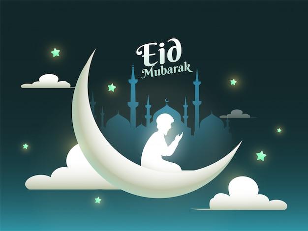 Silueta, de, um, homem, fazendo, oração, (namaz), frente, mesquita, em, eid, mubarak