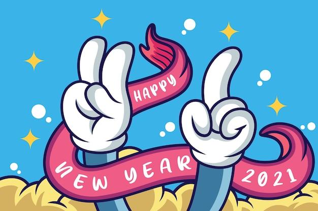 Símbolo da mão do novo design de texto do logotipo de 2021 anos