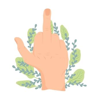 Símbolo do dedo médio com folhas