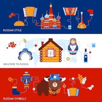Símbolos de estilo de viagem da rússia conjunto de banner com ícones de elementos nacionais tradicionais conjunto ilustração vetorial