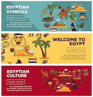 Símbolos egípcios e banners de internet promocional de cultura definida