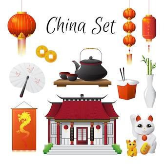 Símbolos nacionais clássicos de cultura chinesa conjunto com arroz cozido de lanterna vermelha