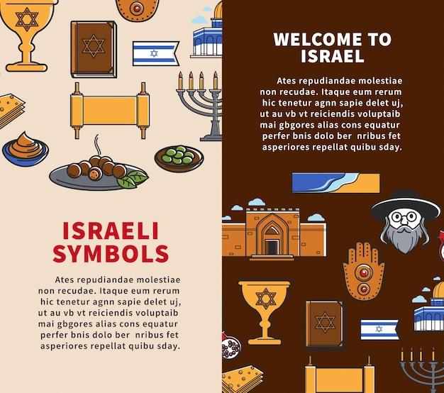 Símbolos nacionais israelenses