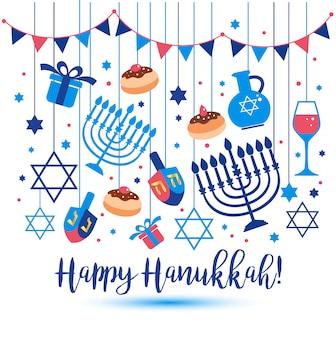 Símbolos tradicionais do cartão judaico de hanukkah do feriado.