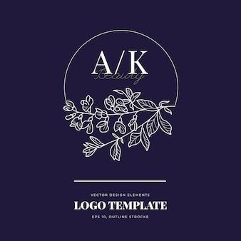 Sinais de flores abstratas ou modelos de logotipo
