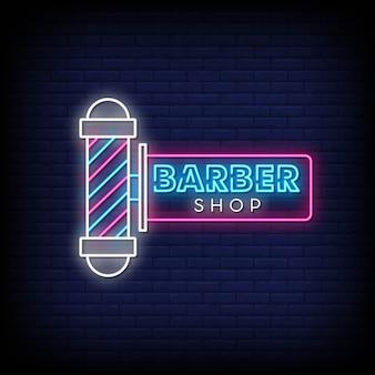 Sinais de néon de dia de barbearia