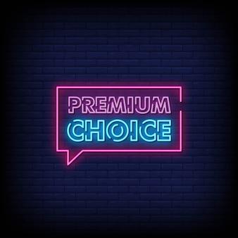 Sinais de néon de escolha premium