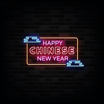 Sinais de néon do ano novo chinês feliz. modelo de design estilo neon