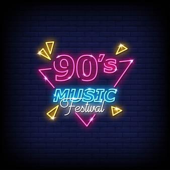 Sinais de néon do festival de música dos anos 90 estilo texto vetorial